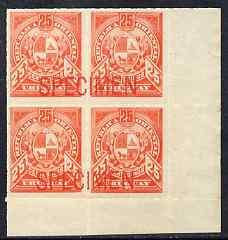 Uruguay 1888 Arms 25c vermilion block of 4 opt