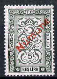 Turkey 1980's Stamp Duty 5 Lira green overprinted Numune (Specimen) unmounted mint ex De La Rue archives