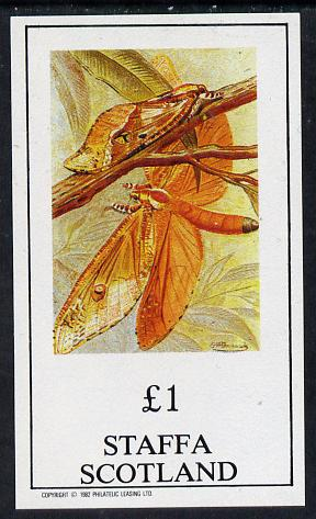 Staffa 1982 Insects imperf souvenir sheet (�1 value) unmounted mint
