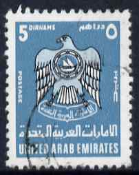 United Arab Emirates 1977 Crest 5d turquoise & black good cds used, SG92