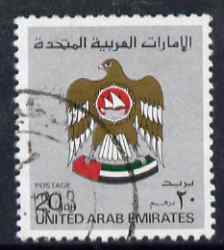 United Arab Emirates 1982-86 Crest 20d silver good cds used, SG151