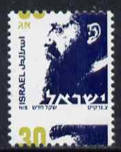Israel 1986 Dr Herzl 30a def with 5.5 mm shift of horiz perfs unmounted mint, SG975