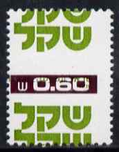Israel 1980 60a def with maroon value printed over inscription and dramatic perf shift unmounted mint, SG789var, stamps on