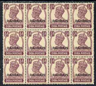 Bahrain 1942-45 KG6 1/2a purple block of 12 light overall toning but unmounted mint, SG39