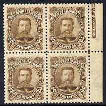 El Salvador 1895 Gen Ezeta 3c brown UNISSUED without overprint, mint block of  4 (3 stamps unmounted)