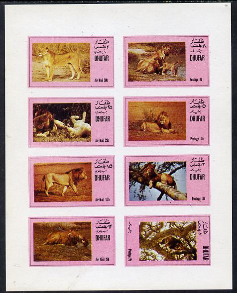 Dhufar 1973 Lions imperf set of 8 values (2b to 30b) unmounted mint
