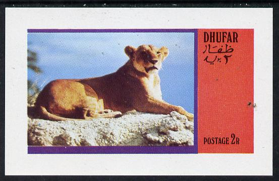 Dhufar 1973 Lions imperf souvenir sheet (2R value) unmounted mint