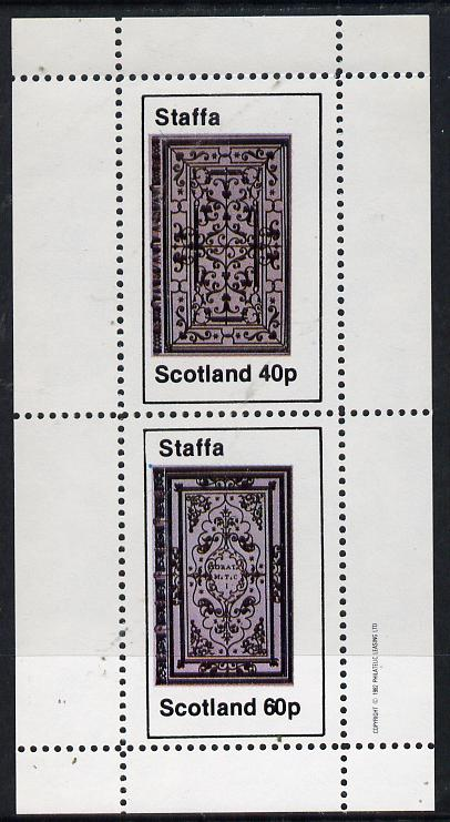 Staffa 1982 Ornate Book Covers #2 perf set of 2 (40p & 60p)