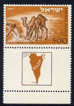 Israel 1950 Elat Post Office with full tab unmounted mint SG53 c \A3250