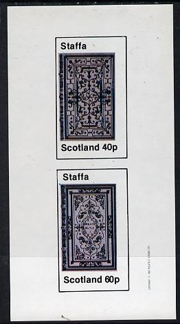 Staffa 1982 Ornate Book Covers #2 imperf set of 2 (40p & 60p)