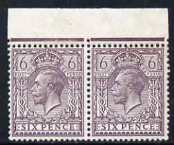 Great Britain 1912 KG5 6d slate purple horiz marginal pair SG N26(2) very slight crease on one and possible signs of some adherance otherwise unmounted, cat \A3360 (as mo...