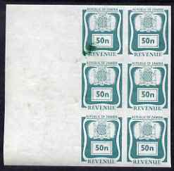 Zambia 1968 Revenue 50n imperf marginal proof block of 6 on gummed paper, some ink marks, ex archives