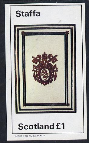 Staffa 1982 Ornate Book Covers #2 imperf souvenir sheet (�1 value) unmounted mint, stamps on books   literature