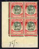 Malaya - Japanese Occupation 1942 $2 mint block of 4 SG J88 two stamps unmounted mint c \A3260