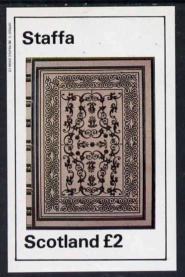 Staffa 1982 Ornate Book Covers #2 imperf deluxe sheet (�2 value)