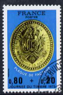 France 1975 Stamp Day with black printing doubled superb cds used, SG 2075var