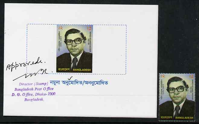 Bangladesh 1999 15th Death Anniversary of Shaheed Mohammad Maizuddin imperf proof of 2t mounted in folder Specimen for Approval