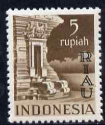 Indonesia - Riau-Lingga 1954 Temple at Panahan 5r chocolate overprinted RIAU unmounted mint as SG 20