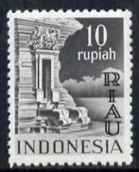Indonesia - Riau-Lingga 1954 Temple at Panahan 10r grey-black overprinted RIAU unmounted mint as SG 21