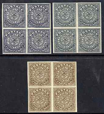 Indian States - Hyderabad 1908 set of 3 values (similar to issued stamps but Postage in white on coloured tablet) each in imperf block of 4 on ungummed paper, similar to SG 22-34