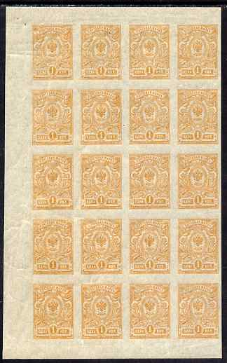 Russia 1917-18 1k orange imperf part pane of 20 (4 x 5) unmounted mint but some wrinkles, SG107B