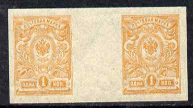 Russia 1917-18 1k orange imperf inter-paneau pair unmounted mint but some wrinkles, SG107B