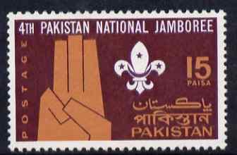 Pakistan 1967 National Scout Jamboree unmounted mint, SG 241