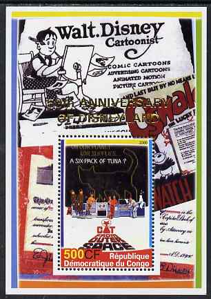 Congo 2005 50th Anniversary of Disneyland overprint on Disney Movie Posters - Cat From Outer Space perf souvenir sheet unmounted mint. Note this item is privately produced and is offered purely on its thematic appeal
