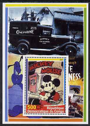 Congo 2005 Disney Movie Posters - Mickey Mouse perf souvenir sheet unmounted mint. Note this item is privately produced and is offered purely on its thematic appeal