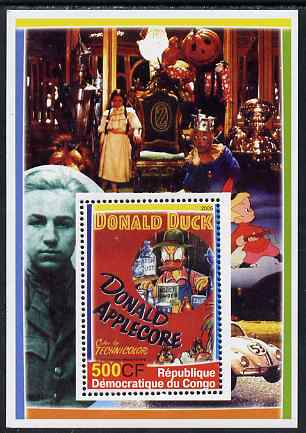 Congo 2005 Disney Movie Posters - Donald Duck perf souvenir sheet unmounted mint. Note this item is privately produced and is offered purely on its thematic appeal