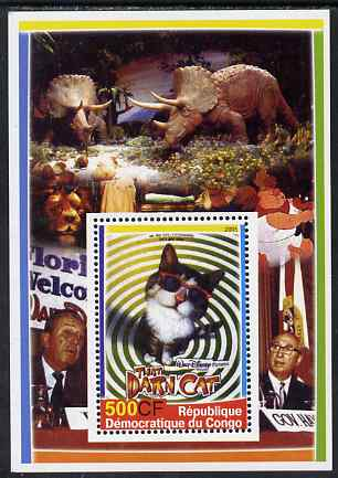 Congo 2005 Disney Movie Posters - That Darn Cat perf souvenir sheet unmounted mint. Note this item is privately produced and is offered purely on its thematic appeal