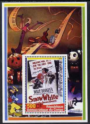 Congo 2005 Disney Movie Posters - Snow White perf souvenir sheet unmounted mint. Note this item is privately produced and is offered purely on its thematic appeal