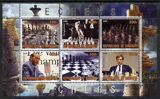 Djibouti 2009 Chess - Boris Spassky perf sheetlet containing 6 values unmounted mint