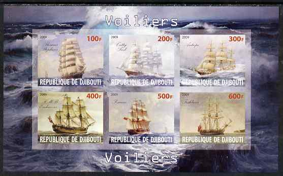 Djibouti 2009 Sailing Ships imperf sheetlet containing 6 values unmounted mint