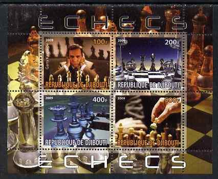 Djibouti 2009 Chess - Garry Kasparov perf sheetlet containing 4 values unmounted mint