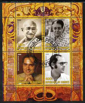 Djibouti 2009 The Gandhi Family perf sheetlet containing 4 values fine cto used
