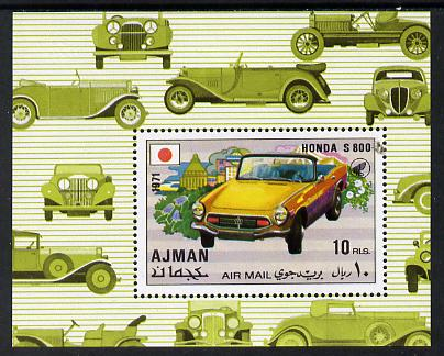 Ajman 1971 Modern Cars (Honda) perf m/sheet unmounted mint (Mi BL 324A)