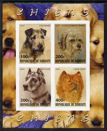 Djibouti 2009 Dogs imperf sheetlet containing 4 values unmounted mint