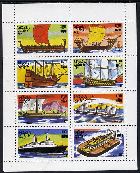 Oman 1977 Ships perf  set of 8 values (2b to 25b) unmounted mint