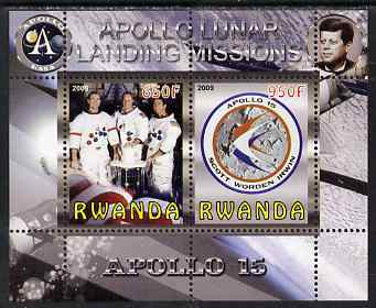 Rwanda 2009 Apollo Lunar Landing Missions - Apollo 15 perf sheetlet containing 2 values unmounted mint