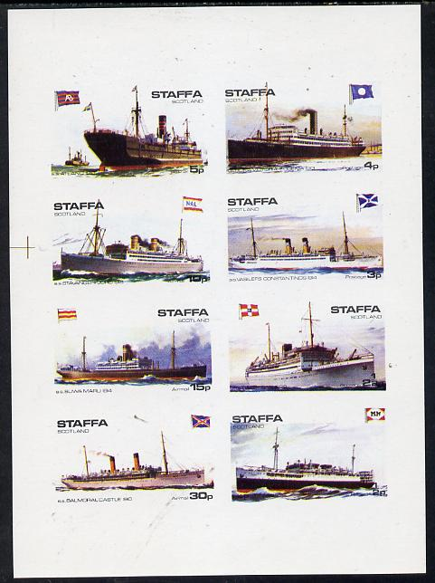 Staffa 1974 Steam Liners (Balmoral Castle, Atland, Suwa Maru, etc) imperf  set of 8 values (1/2p to 30p) unmounted mint