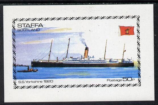 Staffa 1974 Steam Liners (SS Yorkshire) imperf souvenir sheet (50p value) unmounted mint