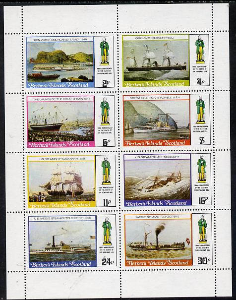 Bernera 1979 Rowland Hill (Ships - Ironwitch, Savannah, Paddle Streamers, etc) perf  set of 8 values (2p to 30p) unmounted mint