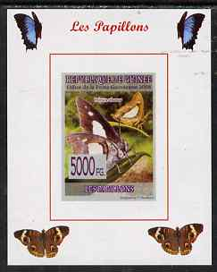 Guinea - Conakry 2008 Butterflies #1 individual imperf deluxe sheet unmounted mint. Note this item is privately produced and is offered purely on its thematic appeal
