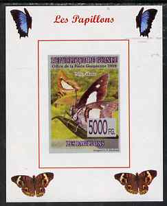 Guinea - Conakry 2008 Butterflies #4 individual imperf deluxe sheet unmounted mint. Note this item is privately produced and is offered purely on its thematic appeal