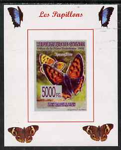 Guinea - Conakry 2008 Butterflies #5 individual imperf deluxe sheet unmounted mint. Note this item is privately produced and is offered purely on its thematic appeal