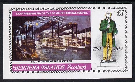 Bernera 1979 Rowland Hill (Ships - Mississippi Paddle Steamers) imperf souvenir sheet (�1 value) unmounted mint