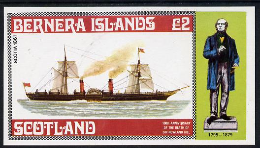 Bernera 1979 Rowland Hill (Ships - Paddle Steamer Scotia) imperf deluxe sheet (�2 value) unmounted mint