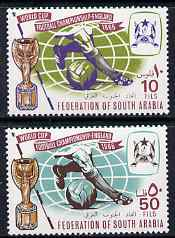 South Arabian Federation 1966 Football World Cup perf set of 2 unmounted mint, SG 23-24