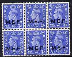 British Occupations of Italian Colonies - MEF 1943-47 KG6 2.5d light ultramarine block of 6 unmounted mint SG M13